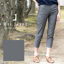 Mj4146-074s_sp