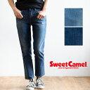 【SALE!!】【 SWEET CAMEL スウィートキャメル 】 ANKLE TAPERED アンクルテーパード デニム SC2102 / パンツ ボトムス ズボン デニム カジュアル フォーマル