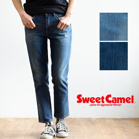 【SALE!!】【 SWEET CAMEL スウィートキャメル 】 ANKLE TAPERED アンクルテーパード デニム SC2102 / パンツ ボトムス ズボン デニム カジュアル フォーマル レトロ ヴィンテージ レディース
