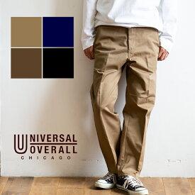 【 UNIVERSAL OVERALL ユニバーサルオーバーオール 】 STANDARD FIT WORK PANT スタンダードフィット ワークパンツ T-03 / パンツ ボトムス ズボン ロングパンツ アメカジ カジュアル ストレート 定番 シンプル メンズ universal overall パンツ