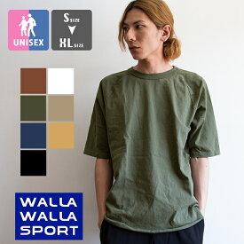 【 WALLA WALLA SPORT ワラワラスポーツ 】 1/2 LOOSE BASEBALL TEE ルーズフィット ベースボールTシャツ 30125-SR / WW030125-SR / ラグランスリーブ ラウンドカット ゆるT ルーズ トップス 半袖 Tシャツ ショートスリーブ 5分袖 メンズ レディース ユニセックス 20SS