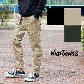 【WILDTHINGS ワイルドシングス】THINGS PANTS サテンストレッチクライミングパンツ WT18123AD /シングスパンツ/ウェビングベルト/ガゼットクロッチ/テーパード/山登り/アウトドア/ボトム/メンズ/