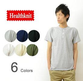 Healthknit(ヘルスニット) 『The ORIGIN』 ヘンリーネック 半袖 Tシャツ メンズ フラットシーム アメカジ 無地 首 ボタン Tシャツ アメリカ製 USコットン インナー 下着 白 ホワイト 黒 ブラック グレー ネイビー 紺 クリーム オリーブ 緑 【906S】
