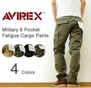 AVIREX(アヴィレックス)6ポケットミリタリーファティーグカーゴパンツエアロパンツミリタリーアビレックスアメカジワーク太めチノパンベージュクロカモフラ迷彩オリーブ【6166110】【6166111】