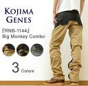 KOJIMA GENES(児島ジーンズ) BIG Monkey Combo Pants ビッグ モンキー コンボ パンツ メンズ デニム カツラギ ワー…