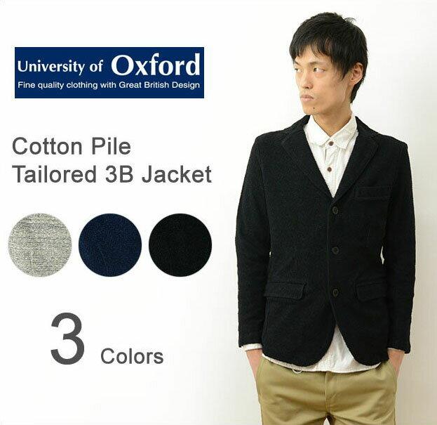 University of Oxford(ユニバーシティオブオックスフォード) 3つボタンテーラードジャケット メンズ ドレスコード