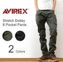 AVIREX(アヴィレックス) ストレッチ ドビー 8ポケット パンツ ミリタリー カーゴ ファティーグ エアロパンツ ジョッ…