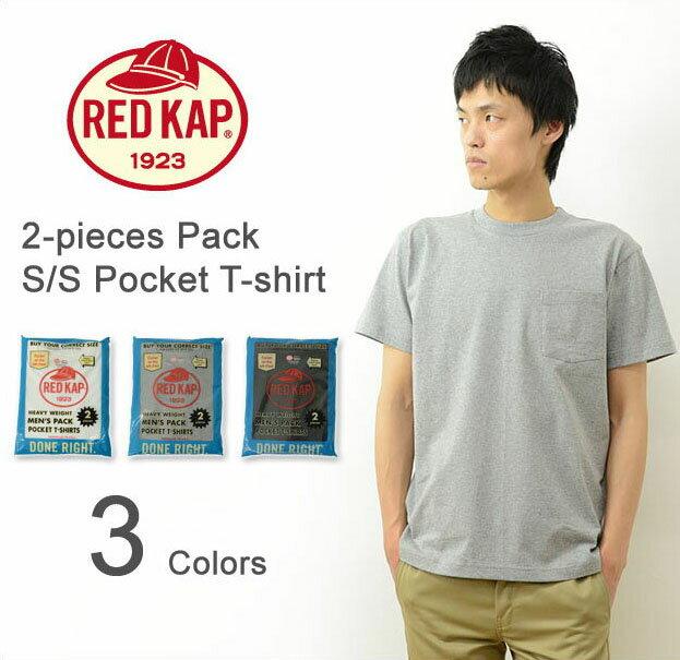 RED KAP(レッドキャップ) ヘビー オンス クルー ネック 2枚組 パック ポケット Tシャツ メンズ ポケT ポケT 半袖Tシャツ 厚手 無地 2P インナー 下着 綿 タグレス シンプル ベーシック アメカジ ワーク 白 ホワイト 黒 ブラック グレー 大きいサイズ 【SP2PJ】
