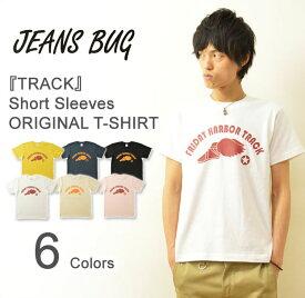 『TRACK』 JEANSBUG ORIGINAL PRINT T-SHIRT オリジナルアメカジプリント 半袖Tシャツ ブーツ ウイング 羽根 スポーツ メンズ レディース 大きいサイズ ビッグサイズ対応 【ST-TRACK】
