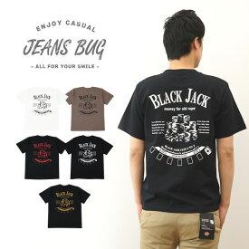 『BLACK JACK』 JEANSBUG ORIGINAL PRINT T-SHIRT オリジナルブラックジャックプリント 半袖Tシャツ カジノ チップ トランプ スペード ロック パンク エース メンズ レディース 大きいサイズ ビッグサイズ対応 【ST-BJ】