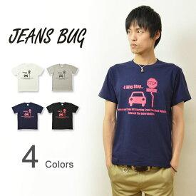 『STOP SIGN』 JEANSBUG ORIGINAL PRINT T-SHIRT オリジナルアメカジプリント 半袖Tシャツ ストップ ルート89 アメリカ看板 標識 メンズ レディース 大きいサイズ ビッグサイズ対応 【ST-STOP】