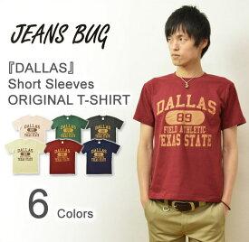 『DALLAS』 JEANSBUG ORIGINAL PRINT T-SHIRT オリジナルアメカジプリント 半袖Tシャツ ダラス カレッジ スポーツ メンズ レディース 大きいサイズ ビッグサイズ対応 【ST-DALLAS】