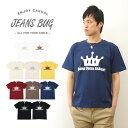 『QUEEN』 JEANSBUG ORIGINAL PRINT T-SHIRT オリジナル アメカジ プリント 半袖 Tシャツ 王冠 クラウン メンズ レディース 大きいサイズ キッズサイズ対応 親子