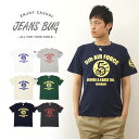 『5th AIR FORCE』 JEANSBUG ORIGINAL PRINT T-SHIRT オリジナルユーエスエアフォース 第5空軍 ミリタリープリント 半袖Tシャツ アメリカ空軍 米軍 USAF