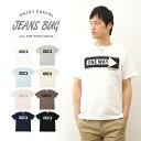 『ONE WAY』 JEANSBUG ORIGINAL PRINT T-SHIRT オリジナル アメカジ プリント 半袖 Tシャツ ワンウェイ ルート89 アメリカ 看板 標識 メンズ レディース 大