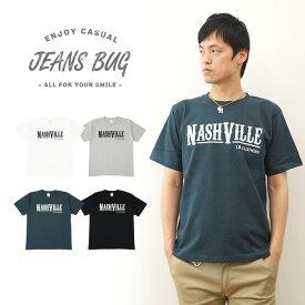 『NASHVILLE』 JEANSBUG ORIGINAL PRINT T-SHIRT オリジナルナッシュビル アメカジプリント 半袖Tシャツ シンプル 英字 メンズ レディース 大きいサイズ ビッグサイズ対応 【ST-NASH】