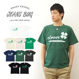 『CLOVER』 JEANSBUG ORIGINAL PRINT T-SHIRT オリジナルクローバー メッセージプリント 半袖Tシャツ 四葉 エコ 植物 アメカジ メンズ レディース 大きいサイズ ビッグサイズ対応 【ST-CLOVER】