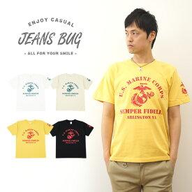 『U.S.M.C. VA』 JEANSBUG ORIGINAL PRINT T-SHIRT オリジナルユーエスエムシー(マリン) ミリタリープリント 半袖Tシャツ アメリカ海兵隊 米軍 Marine Corps イーグル 地球儀 メンズ レディース 大きいサイズ ビッグサイズ対応 【ST-VA】