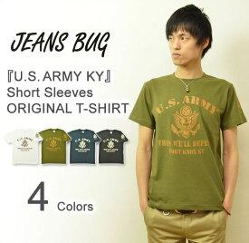 『U.S. ARMY KY』 JEANSBUG ORIGINAL PRINT T-SHIRT オリジナルユーエスアーミー ミリタリープリント 半袖Tシャツ アメリカ陸軍 米軍 イーグル 鷲 メンズ レディース 大きいサイズ ビッグサイズ対応 【ST-KY】