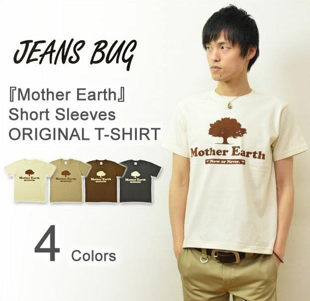 『MOTHER EARTH』 JEANSBUG ORIGINAL PRINT T-SHIRT オリジナルエコメッセージプリント 半袖Tシャツ 木 エコ 植物 メンズ レディース 大きいサイズ ビッグサイズ対応 【ST-MOTHER】