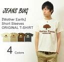 『MOTHER EARTH』 JEANSBUG ORIGINAL PRINT T-SHIRT オリジナルエコメッセージプリント 半袖Tシャツ 木 エコ 植物 メンズ レディース 大きいサイズ ビッグサ