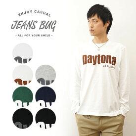 (ロンT)『Daytona』 JEANSBUG ORIGINAL PRINT Long Sleeves Tシャツ オリジナルデイトナ アメカジプリント 長袖Tシャツ シンプル 英字 メンズ レディース 大きいサイズ ビッグサイズ対応 【LT-DAYTONA】