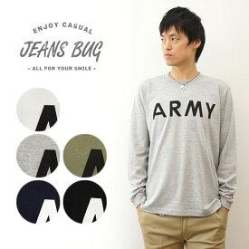 (ロンT)『ARMY』 JEANSBUG ORIGINAL PRINT Long Sleeves Tシャツ オリジナルアーミー ミリタリープリント 長袖Tシャツ アメリカ陸軍 米軍 シンプル 英字 メンズ レディース 大きいサイズ ビッグサイズ対応 【LT-ARMY】