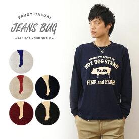 (ロンT)『89's HOT DOG』 JEANSBUG ORIGINAL PRINT Long Sleeves Tシャツ オリジナルホットドッグ 豚モチーフプリント 長袖Tシャツ ルート89 アメリカ看板 ブタ メンズ レディース 大きいサイズ ビッグサイズ対応 【LT-HOTDOG】