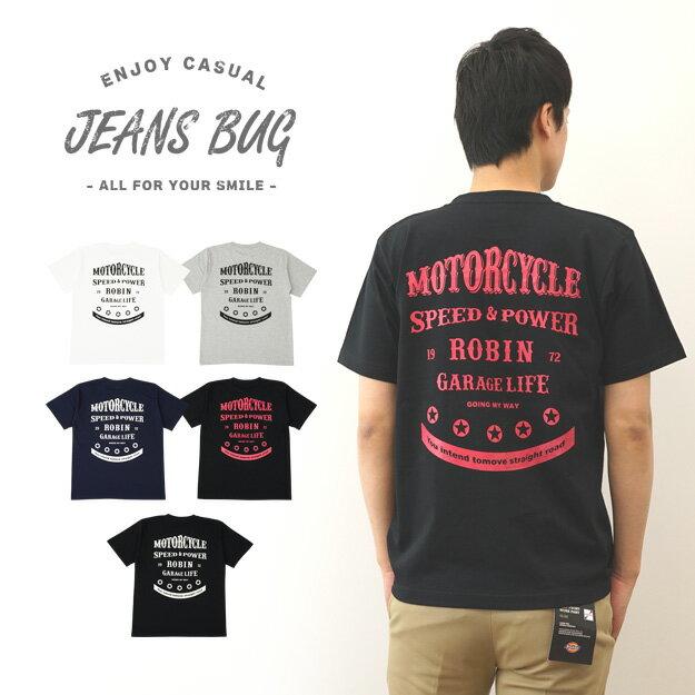 『MY WAY』 JEANSBUG ORIGINAL PRINT T-SHIRT オリジナルバイカープリント 半袖Tシャツ ガレージ カスタム モーターサイクル バイク メンズ レディース 大きいサイズ ビッグサイズ対応 【ST-MYWAY】