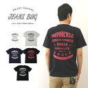 『MY WAY』 JEANSBUG ORIGINAL PRINT T-SHIRT オリジナルバイカープリント 半袖Tシャツ ガレージ カスタム モーターサイクル バイク メンズ レディース 大きいサイ