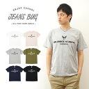 『Air Force Academy』 JEANSBUG ORIGINAL PRINT T-SHIRT オリジナルエアフォース ミリタリープリント 半袖Tシャツ...