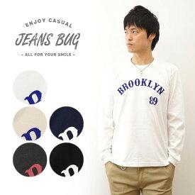 (ロンT)『BROOKLYN』 JEANSBUG ORIGINAL PRINT Long Sleeves Tシャツ オリジナルアメカジプリント 長袖Tシャツ ブルックリン ニューヨーク スポーツ シンプルロゴ 英字 メンズ レディース 大きいサイズ ビッグサイズ対応 【LT-BROOK】