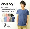 (TBクルーネックポケT)JEANSBUG ORIGINAL Tri Blend Pocket T-Shirt オリジナル本革タブアクセント トライブレンド 半袖 ポケットTシャツ ヤギ革タグ 胸ポケ