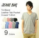 (TBVネックポケT)JEANSBUG ORIGINAL Tri Blend Pocket T-Shirt オリジナル本革タブアクセント トライブレンド 半袖 ポケットTシャツ ヤギ革タグ 胸ポケット