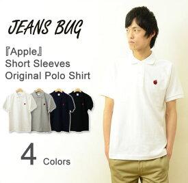 (OPポロシャツ)『Apple』 JEANSBUG ORIGINAL POLO-SHIRT オリジナルロゴ ワンポイント刺繍 半袖ポロシャツ アップル りんご 林檎 リンゴ アメカジ コットン 綿 メンズ レディース 大きいサイズ ビッグサイズ対応 クールビズ 【OPPL-APPLE】