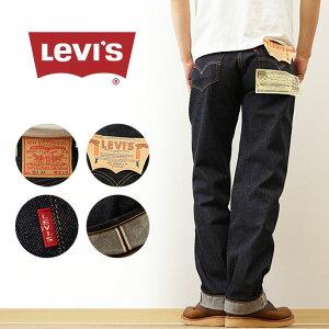 Levi's(リーバイス) ヴィンテージ クロージング 501XX 1955'S VINTAGE CLOTHING デニム ジーンズ 1955年モデル 復刻 ビンテージ メンズ ダブルエックス リジット 未洗い 生デニム ボタンフライ チェー