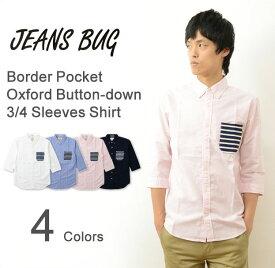 (OX7分袖シャツ)JEANSBUG ORIGINAL Border Pocket Oxford Shirt オリジナル ボーダー ポケット オックスフォード 七分袖 シャツ メンズ レディース 大きいサイズ 無地 ボタンダウン 本革 タブ タグ アクセント 定番 カジュアル 細身 スリム タイト 白 黒 【OX7S-BDPK】