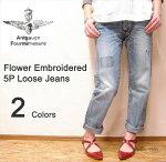 Antgauge(アントゲージ)5P花刺繍入りルーズジーンズ
