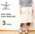 Antgauge(アントゲージ)ワークテイストカラーラップスカート