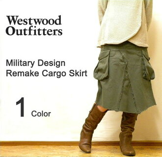 Westwood Outfitters (waist Wood outfitters) military design remake cargo skirt