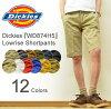 Dickies ( Dickies ) Lowrise Shortpants low-rise shorts Chopin shorts work pants Chino