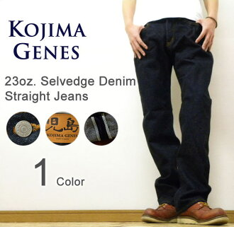 GENES KOJIMA (Kojima jeans) 23 oz. Selvedge Denim Straight Jeans 23 oz ヘビーウエイトセルビッチ denim straight jeans green ears