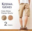 KOJIMA GENES(児島ジーンズ) Coke Stripe Painter Shorts コークストライプ ペインター ショーツ メンズ ワーク ショート...