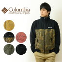 Columbia(コロンビア) Loma Vista Stand Neck Jacket ロマビスタ スタンドネック ジャケット 裏地 フリース 使い 中綿 ブルゾン メンズ レディース マウンテン