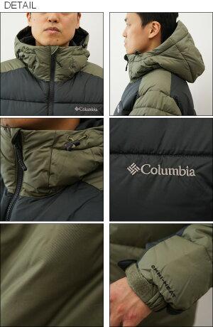 Columbia(コロンビア)PikeLakeHoodedJacketパイクレイクフーデッドジャケットオムニヒート搭載撥水中綿ダウンパーカーメンズレディースアウターブルゾンマウンテンパーカー2019-2020モデルアウトドアキャンプ山登り冬防寒通勤通学【WE0020】