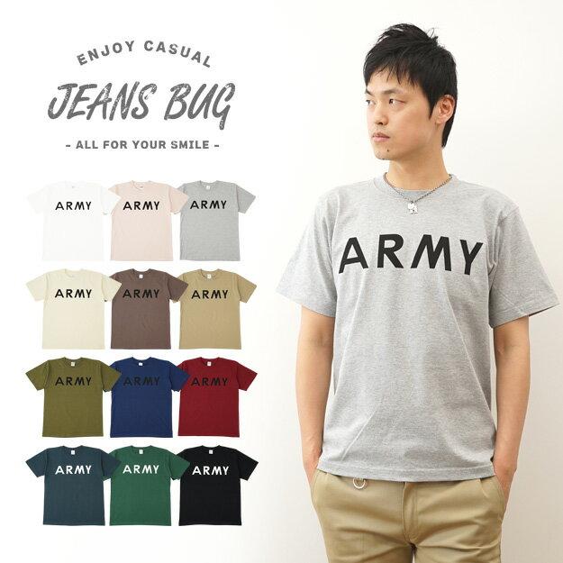 『ARMY』 JEANSBUG ORIGINAL PRINT T-SHIRT オリジナル アーミー ミリタリー プリント 半袖 Tシャツ アメリカ 陸軍 米軍 シンプル 英字 メンズ レディース 大きいサイズ キッズサイズ対応 親子ペア おそろい 親子 ペアルック 【ST-ARMY】