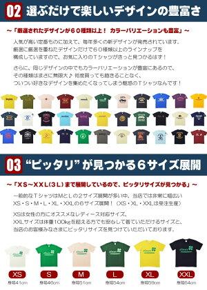 JEANSBUG(ジーンズバグ)オリジナルプリントTシャツが愛される3つのポイント