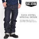BIG JOHN ビッグジョン XXXX-EXTRA 5大陸オーガニックデニム 15.8oz 天然藍ロープ染色 セルビッジ ジーンズ レギュラーストレート リジ…