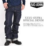 BIGJOHNビッグジョンXXXX-EXTRA5大陸オーガニックデニム15.8oz天然藍ロープ染色セルビッジジーンズレギュラーストレートリジッド(未洗い)XX001-000
