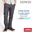 エドウィン EDWIN COOL FLEX クールフレックス 杢調TCドビー ストレッチ レギュラーストレート スラッシュポケット カラージーンズ K80…